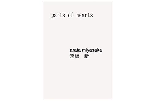 arata_book02